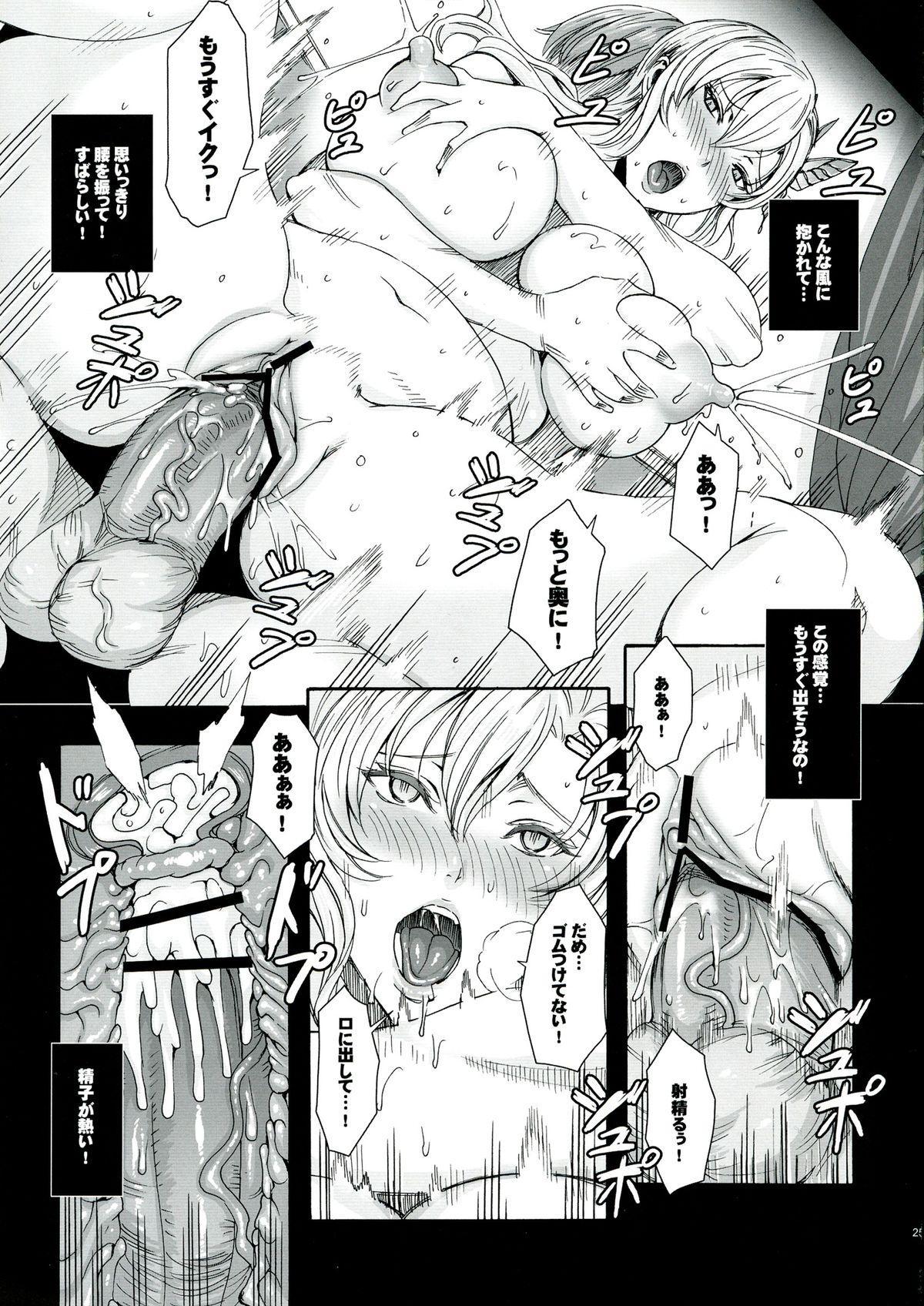Sena 29sai Tomodachi ga Inai 24