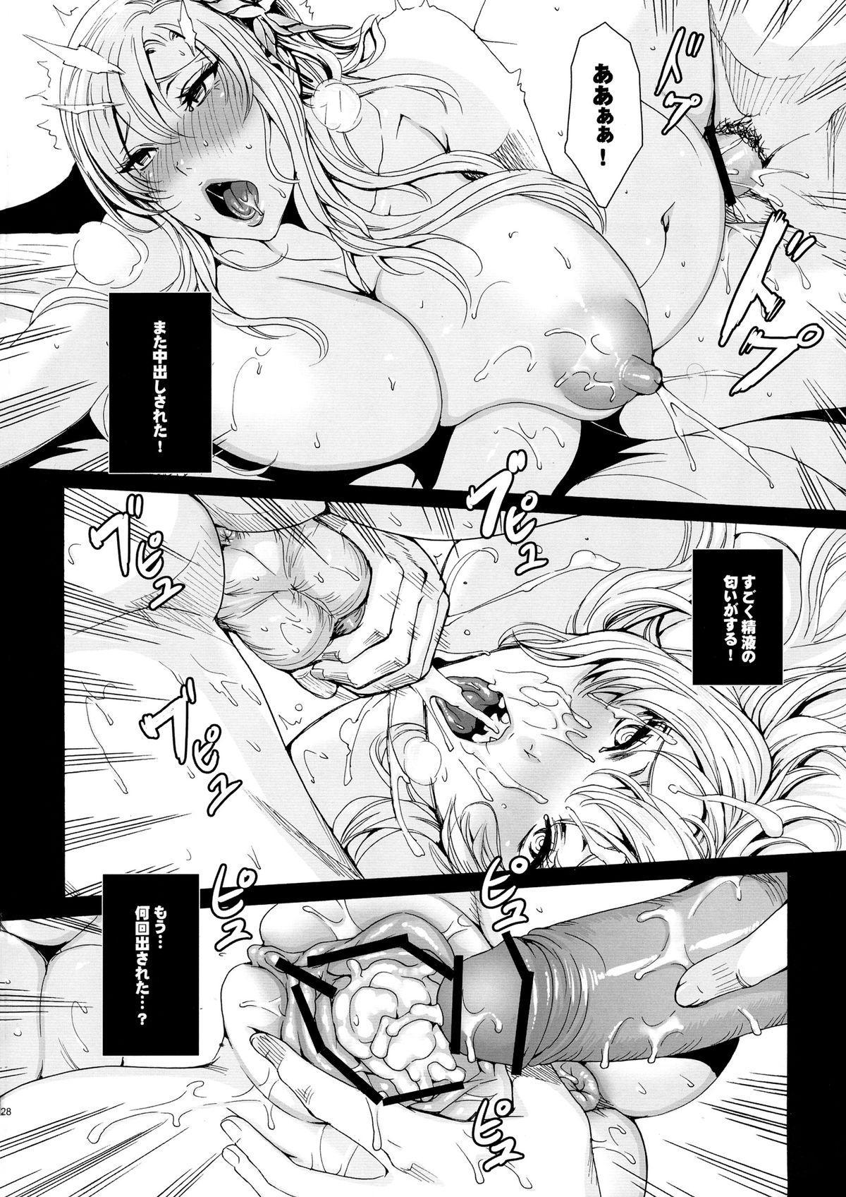 Sena 29sai Tomodachi ga Inai 27