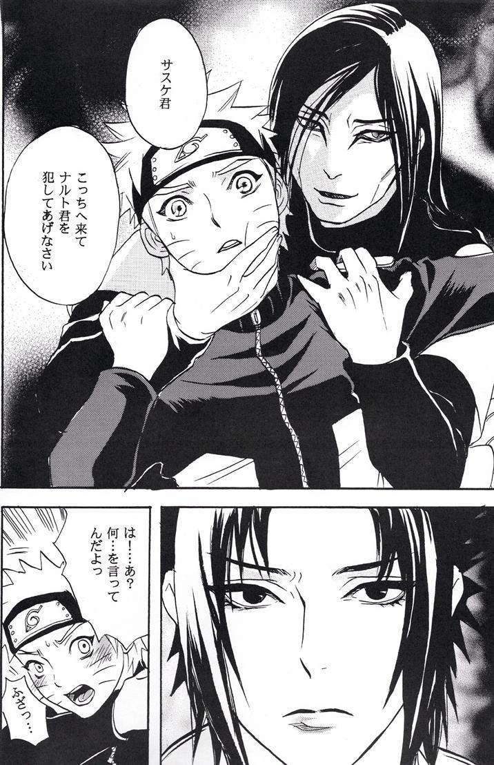Naruto Asobi 9