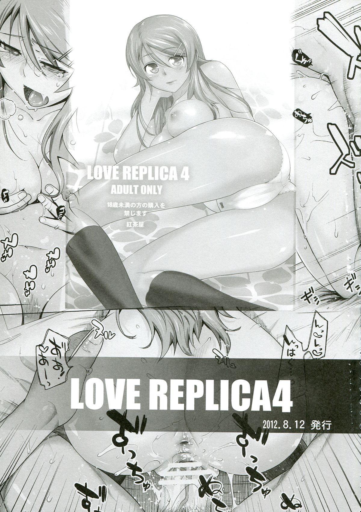 LOVE REPLICA 5 43