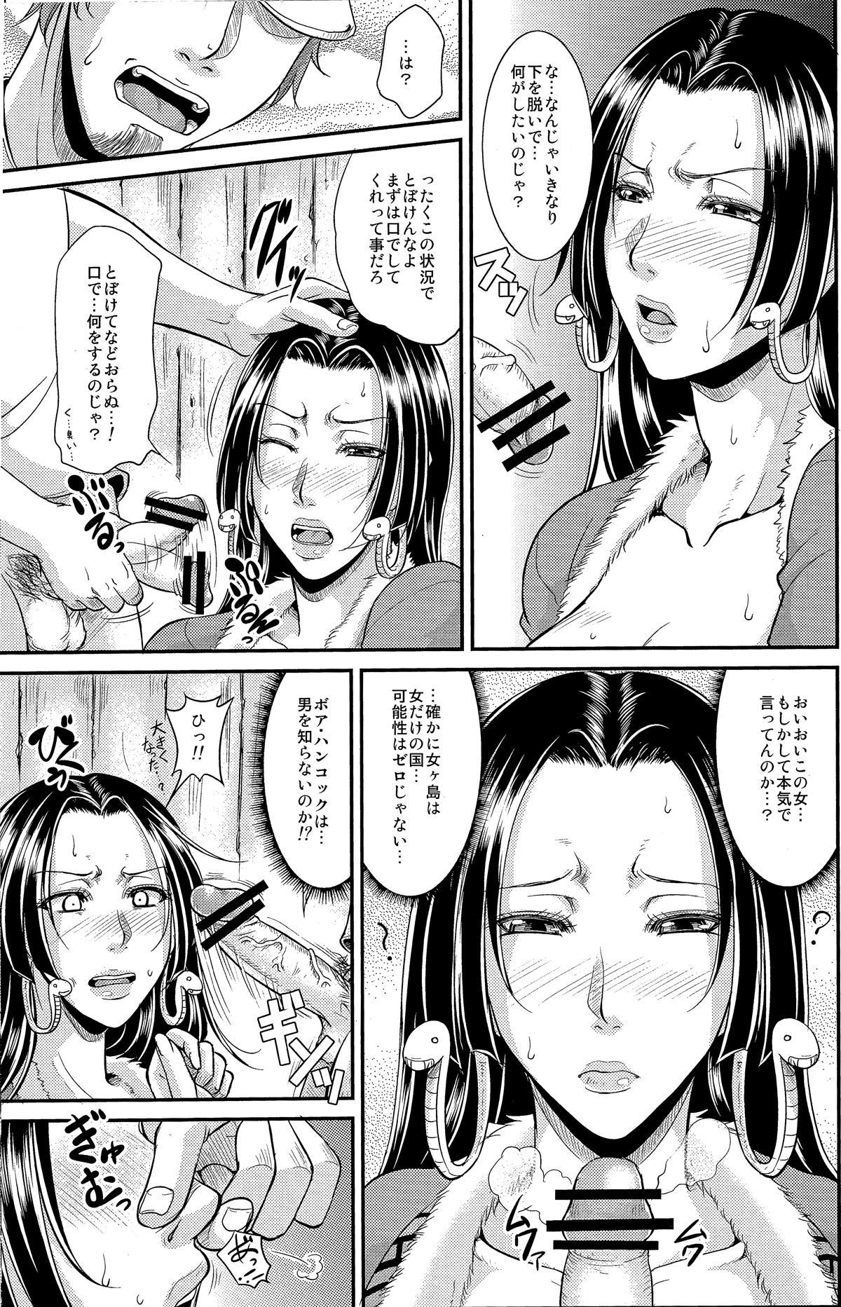 Hebihime-sama 29sai no Teisou wo Itadaku Hon 3