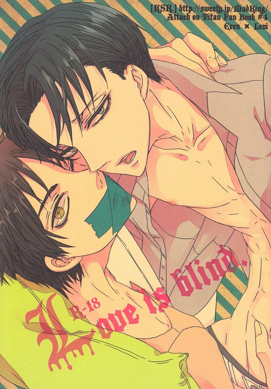 Love is blind. 0