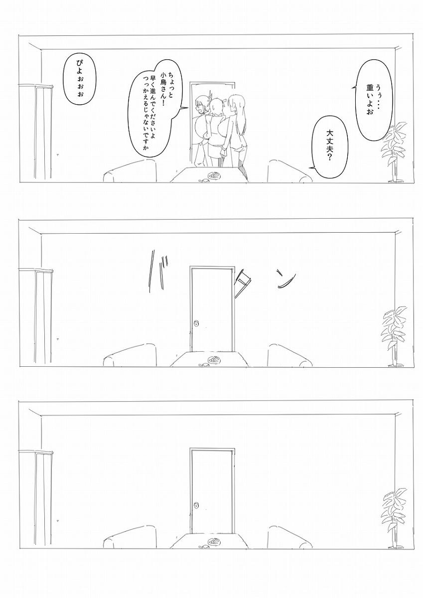 Breast Expansion comic by モモの水道水 18