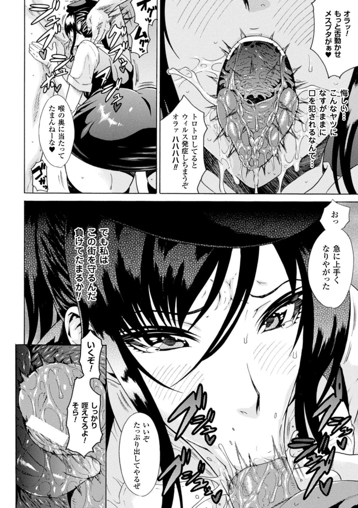 Hyottoko FellaGao wo Sarasu Bishoujo-tachi Vol. 1 11