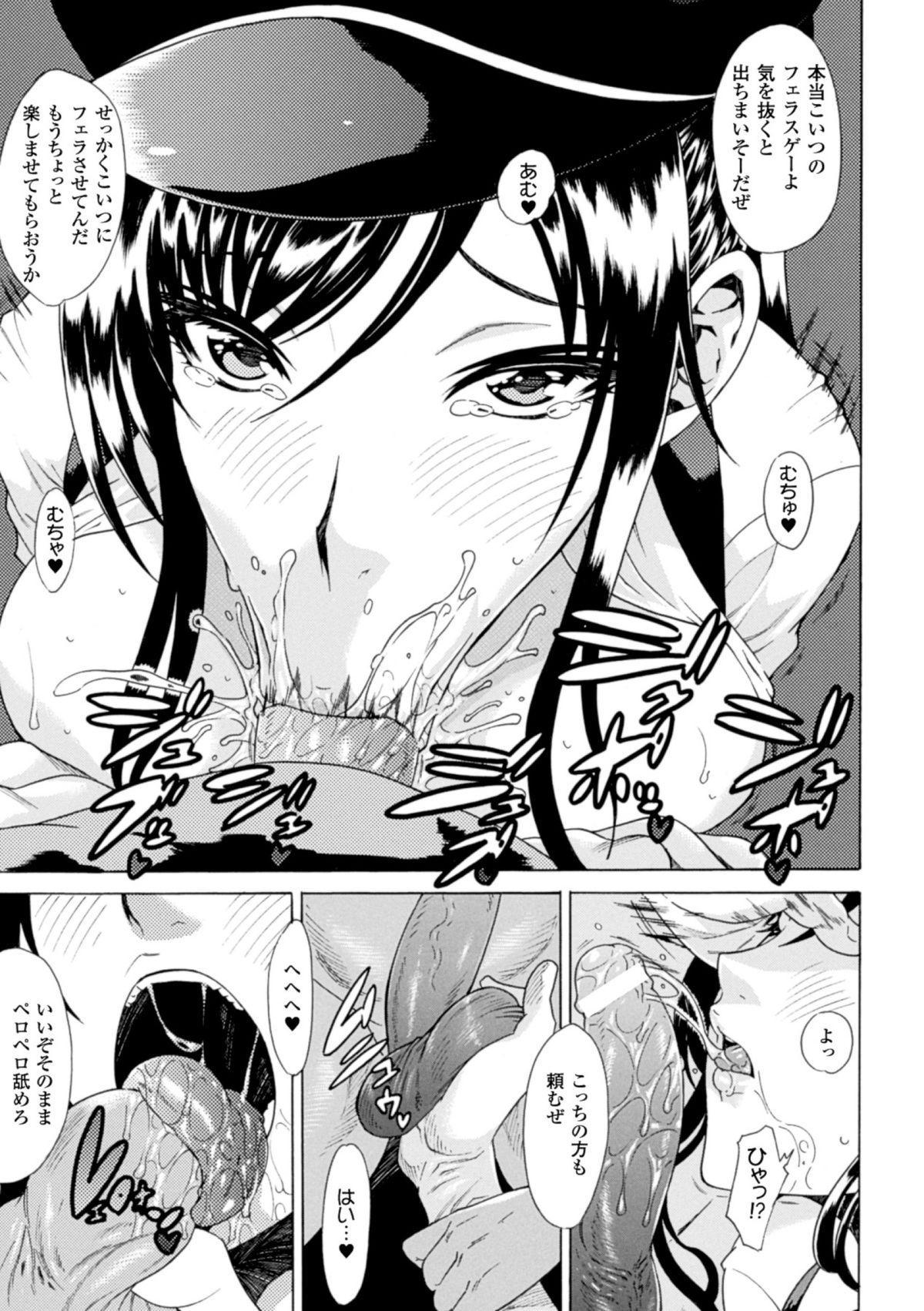 Hyottoko FellaGao wo Sarasu Bishoujo-tachi Vol. 1 18
