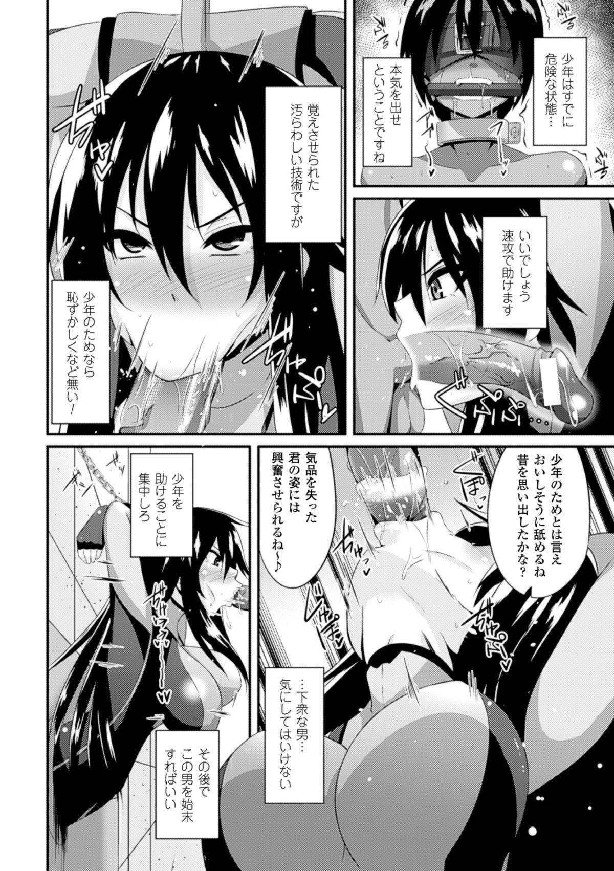 Hyottoko FellaGao wo Sarasu Bishoujo-tachi Vol. 1 29