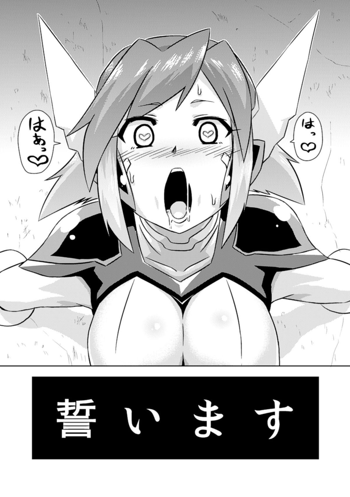 Hyottoko FellaGao wo Sarasu Bishoujo-tachi Vol. 1 60