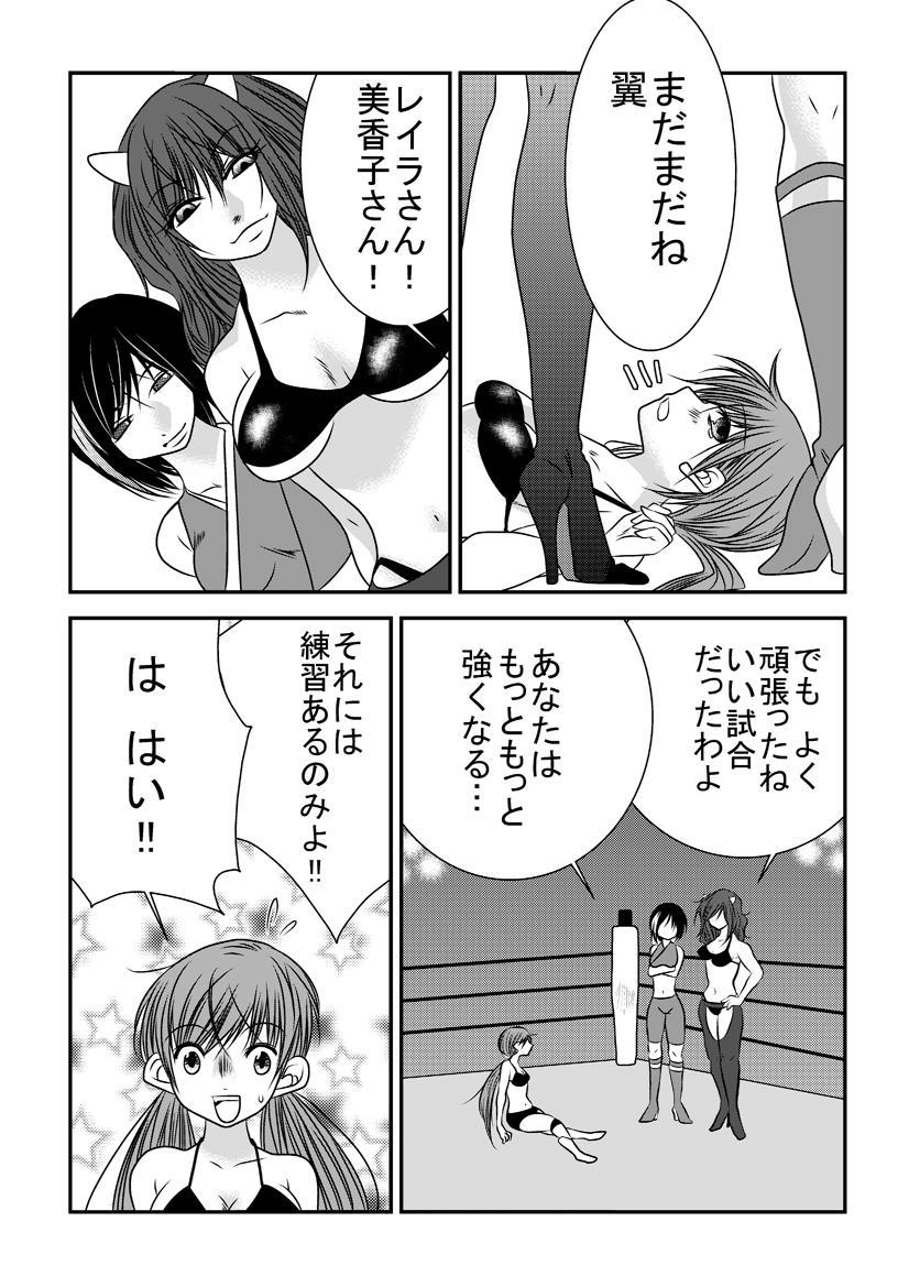 [Nanohana 800] Nanohana Joshi Pro-Wrestling -Daiichi Shiai- [Digital] 24