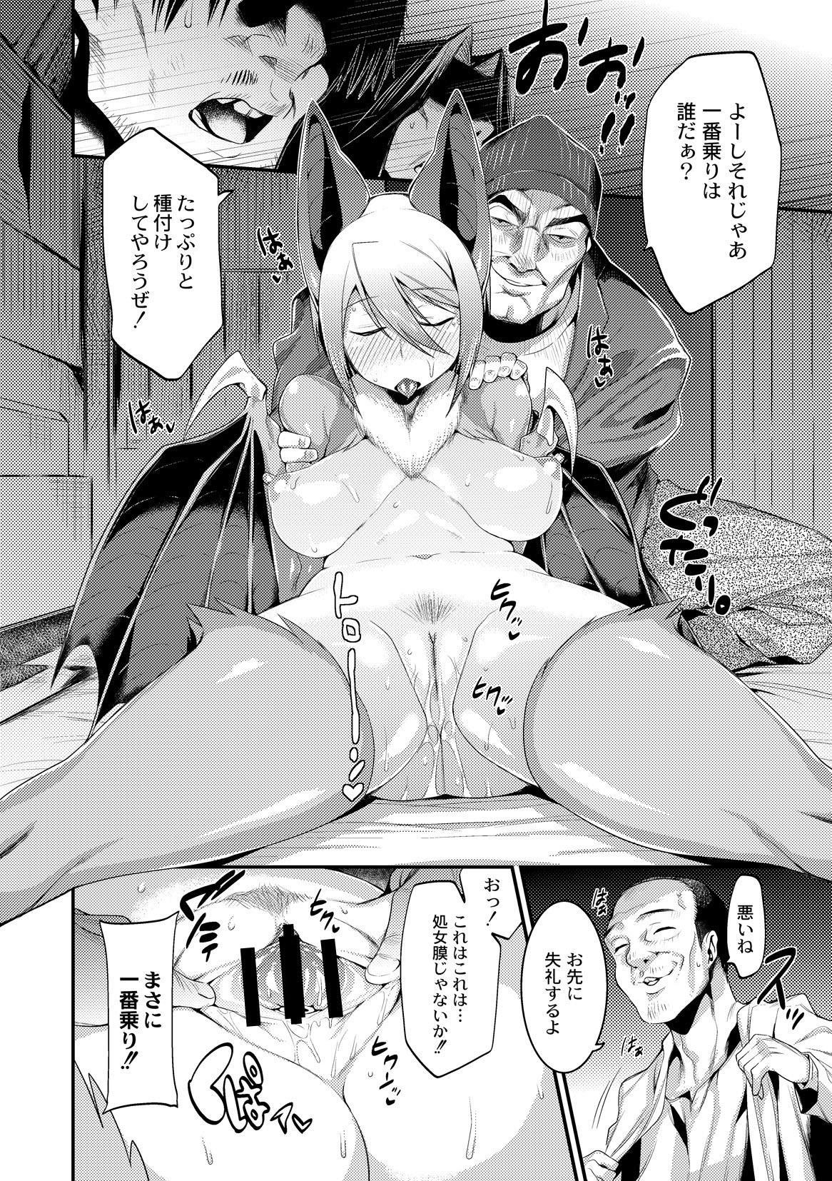 Jitsuroku! Koumori Onnna-tachi no Hanshokuki 7