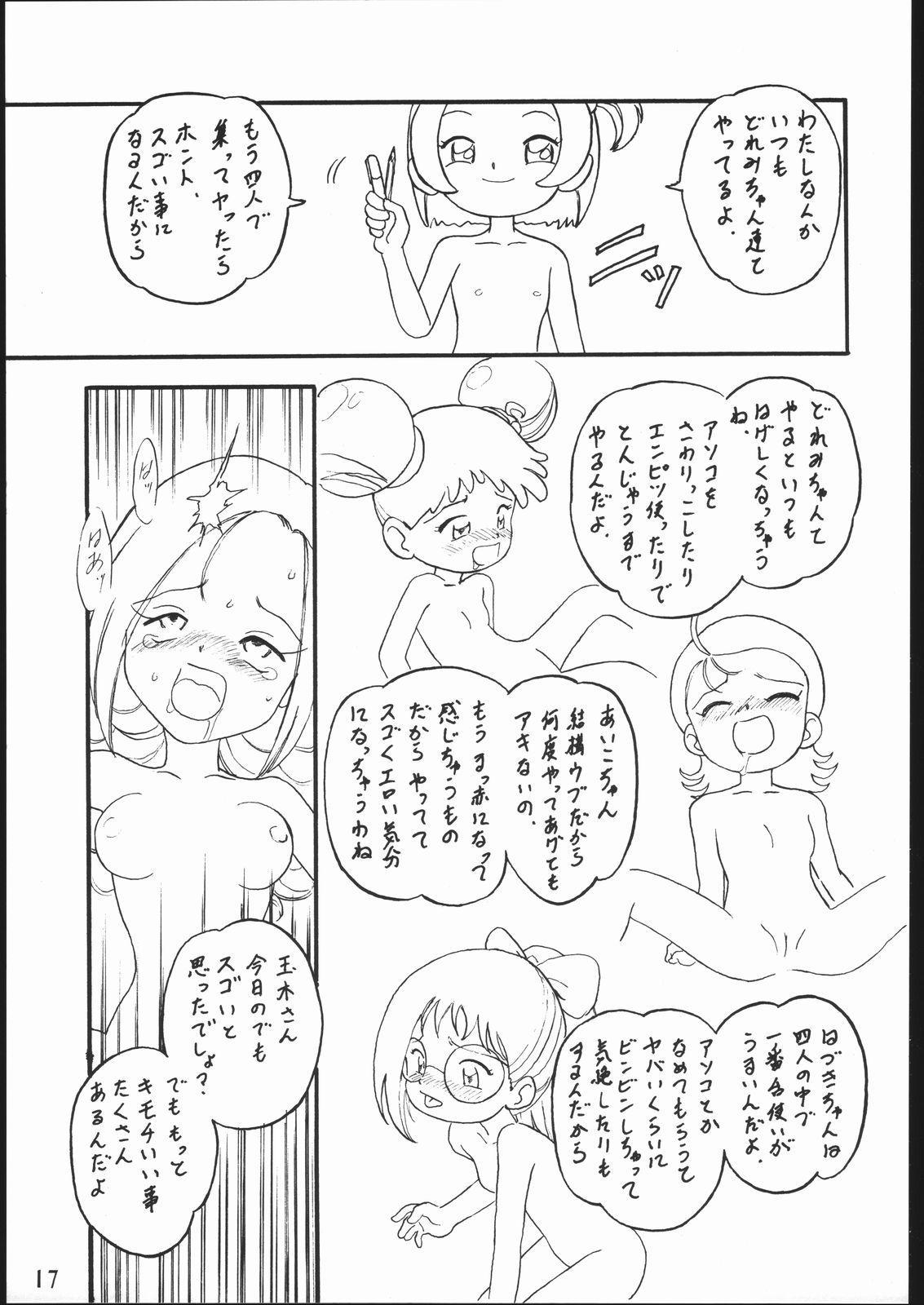 Kakumei Seisen Dai Go Gou 15