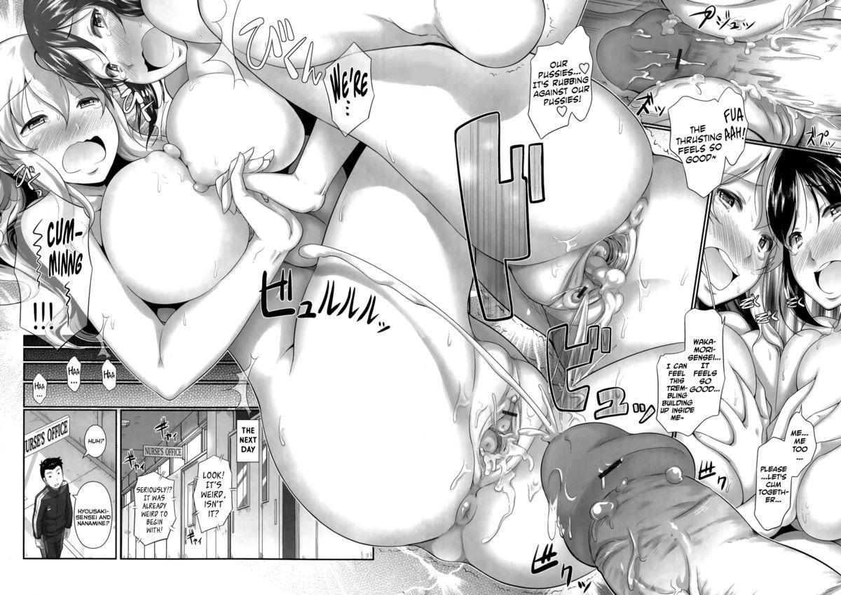 Oshiete, Sensei | Teach Me, Sensei Ch. 01-06 23
