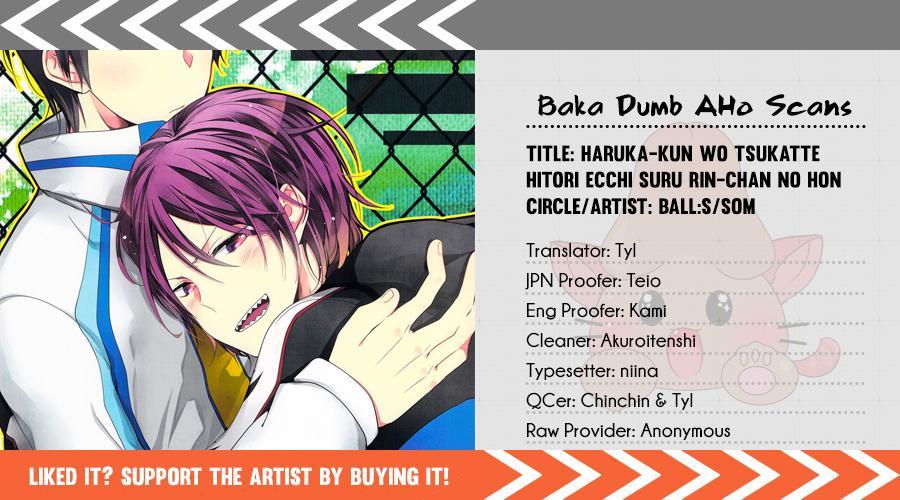 [BALL:S (Som)] Haruka-kun wo Tsukatte Hitori Ecchi Suru Rin-chan no Hon (Free!) [English] [Baka Dumb Aho] 21