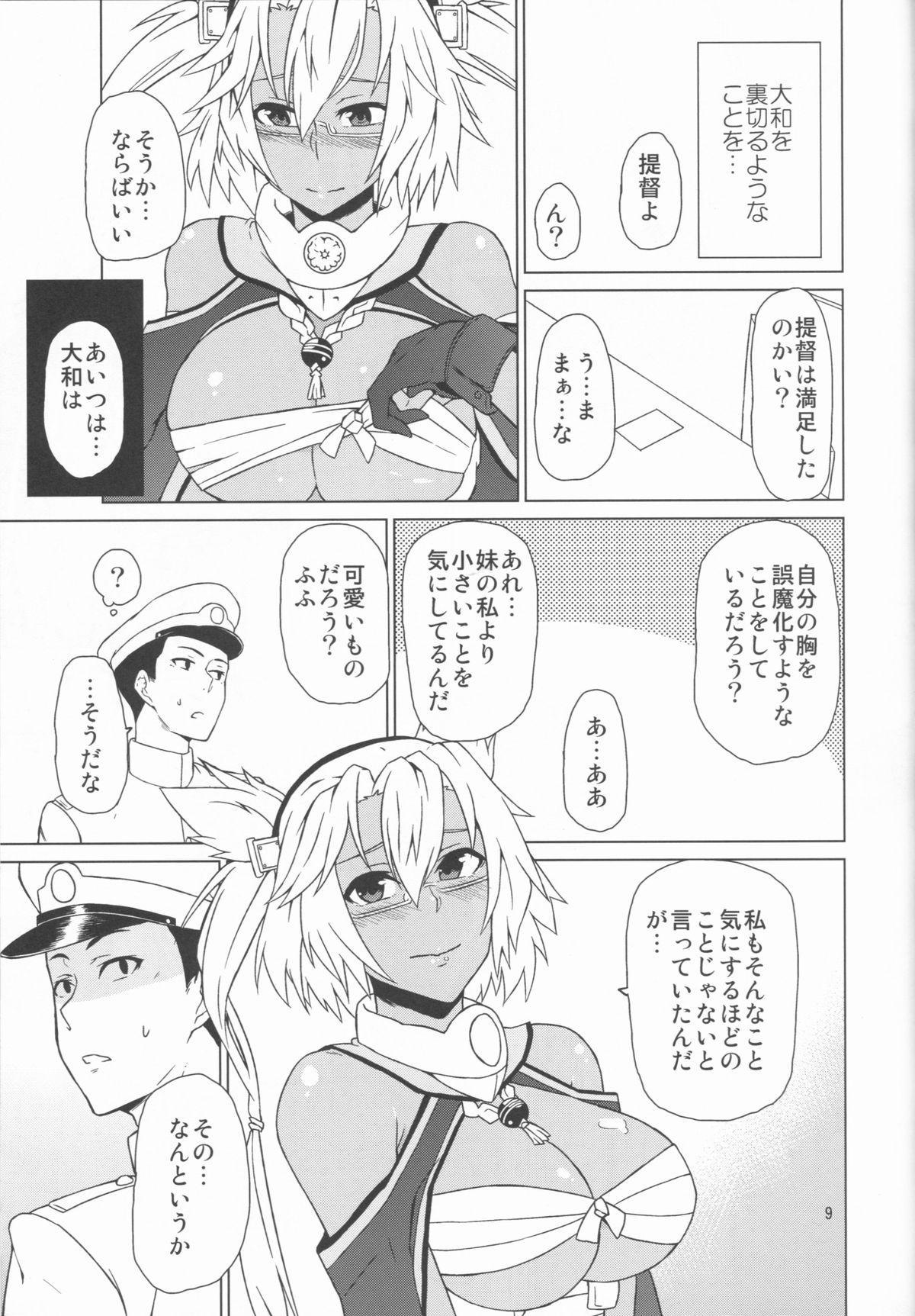 Musashi Route 10