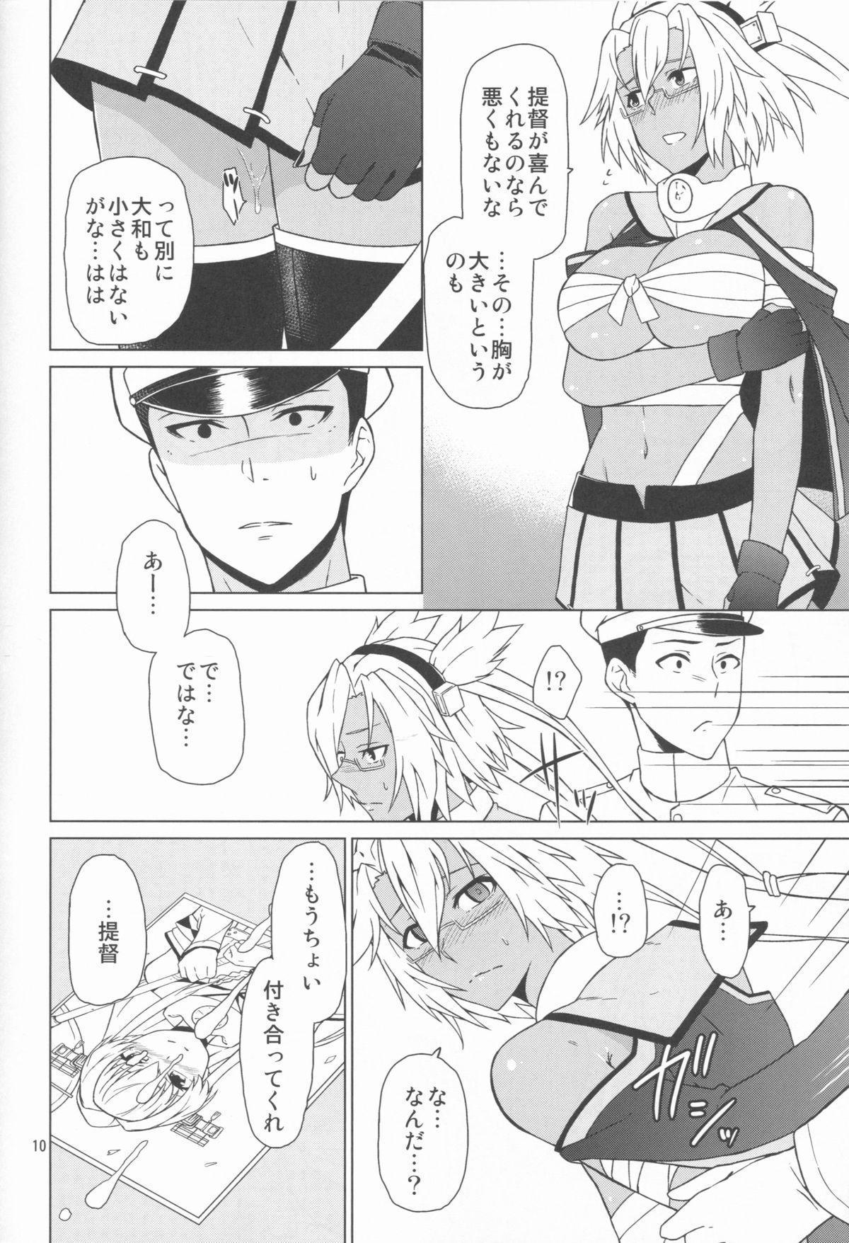 Musashi Route 11