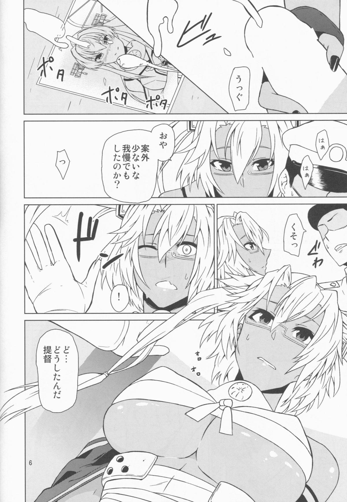 Musashi Route 7