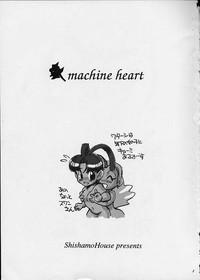 Kikai Shinzou - Machine Heart 2