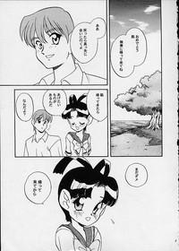 Kikai Shinzou - Machine Heart 4