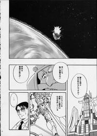 Kikai Shinzou - Machine Heart 5