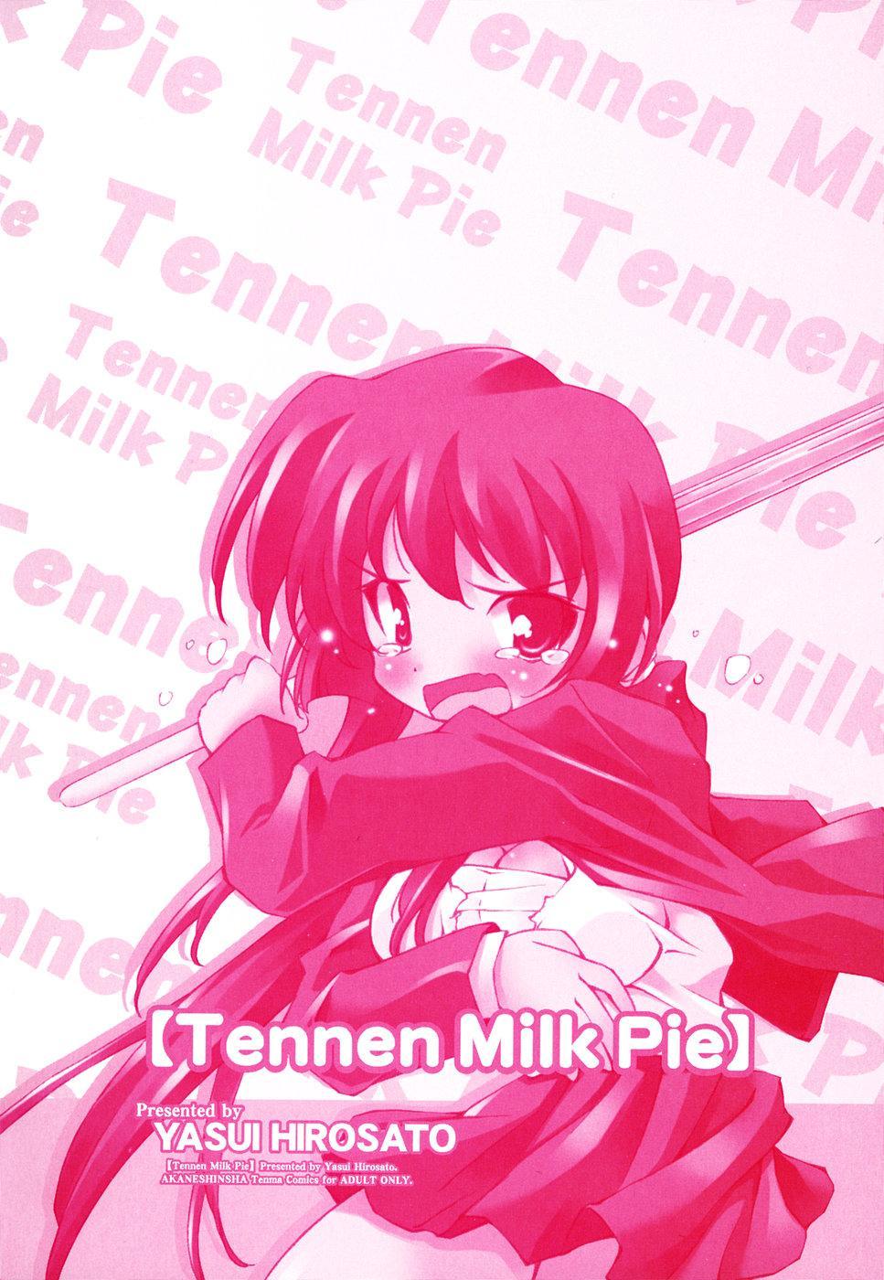 Tennen Milk Pie 3