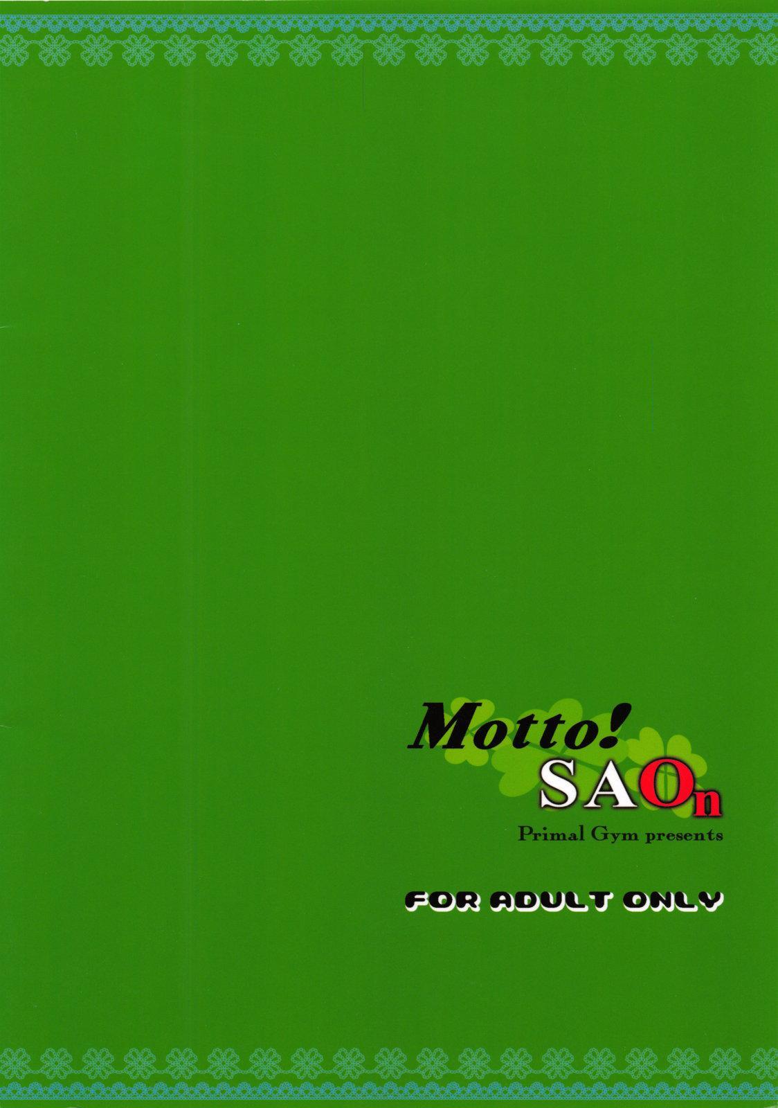 Motto!SAOn | More!SAOn 21