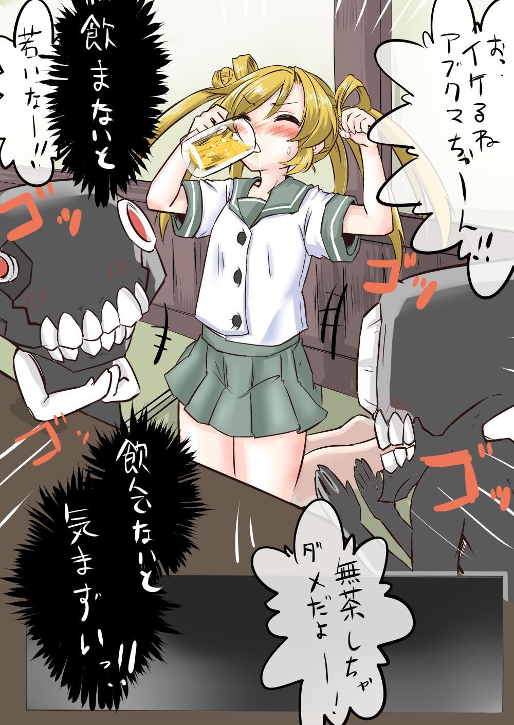Abukuma-chan Deisui su 2