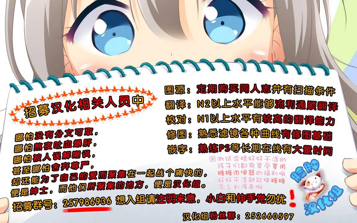 MIKI☆MIKI☆MI 27
