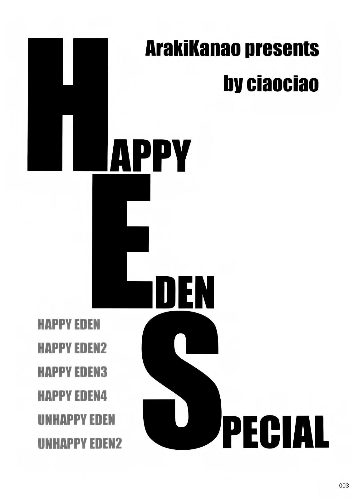 HAPPY EDEN Soushuuhen 1 3