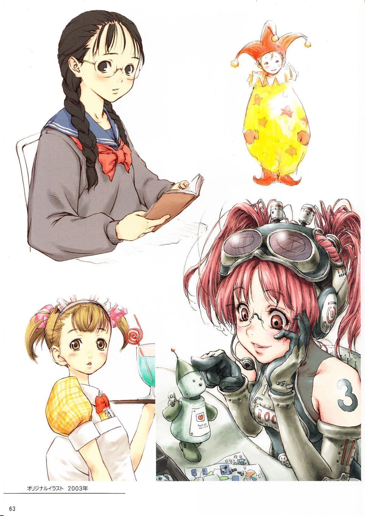 Tomose Shunsaku Jisen Illust Shuu 60