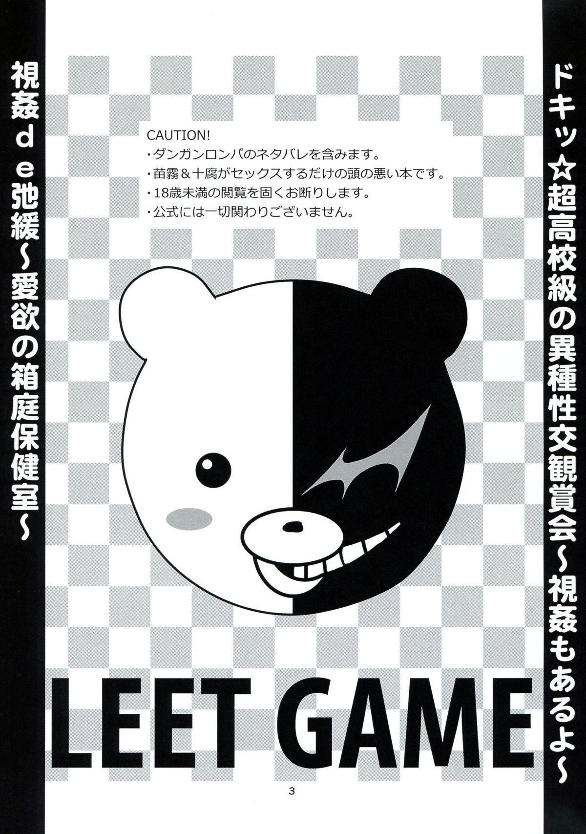 LEET GAME 2