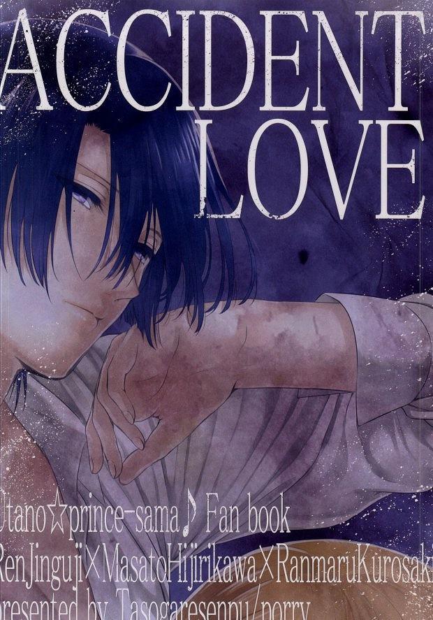 Accident Love 19