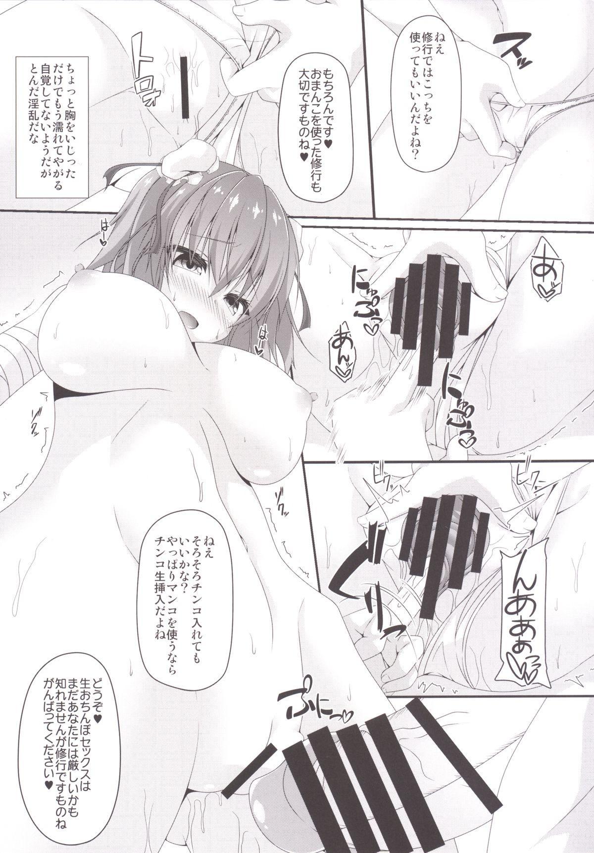 Momoiro Senjutsu 5