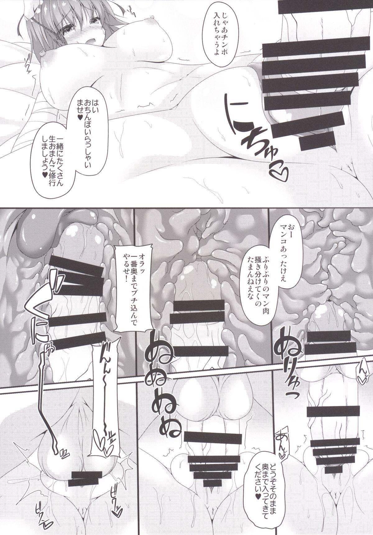 Momoiro Senjutsu 6