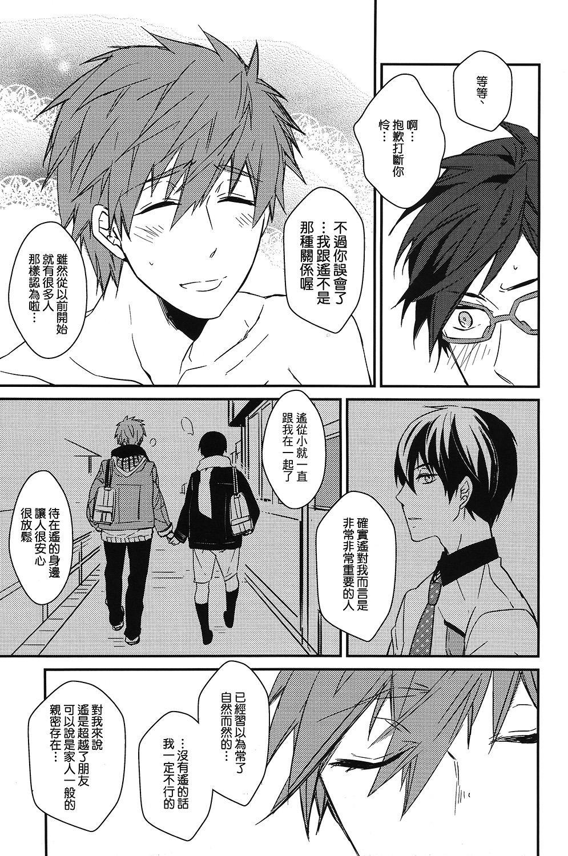 MakoRei Kikan #01 14