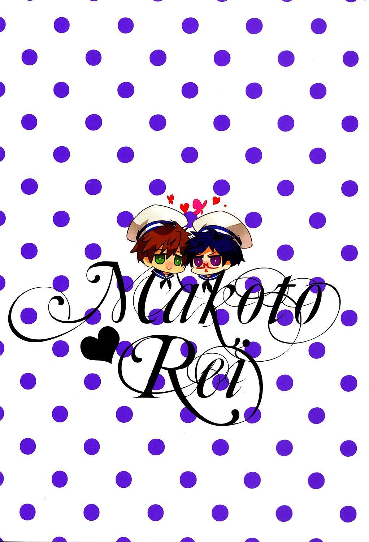 MakoRei Kikan #01 1