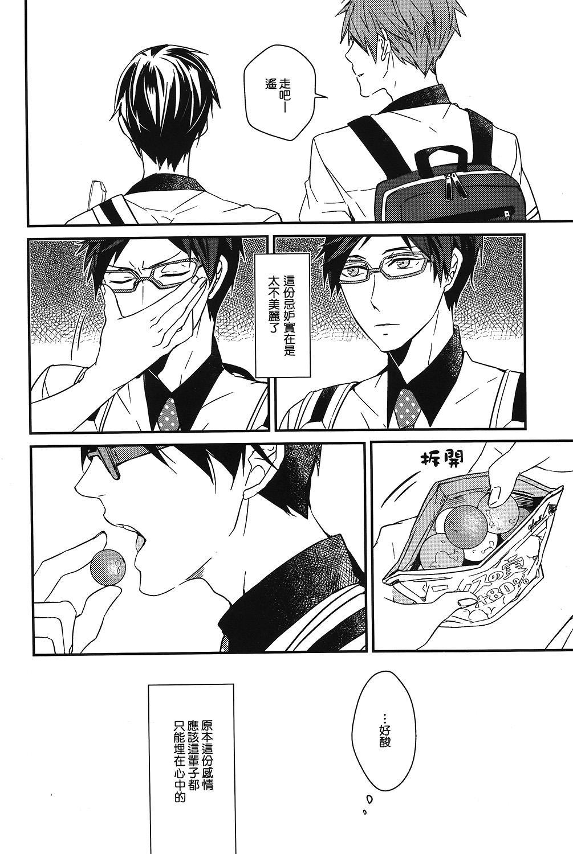 MakoRei Kikan #01 7