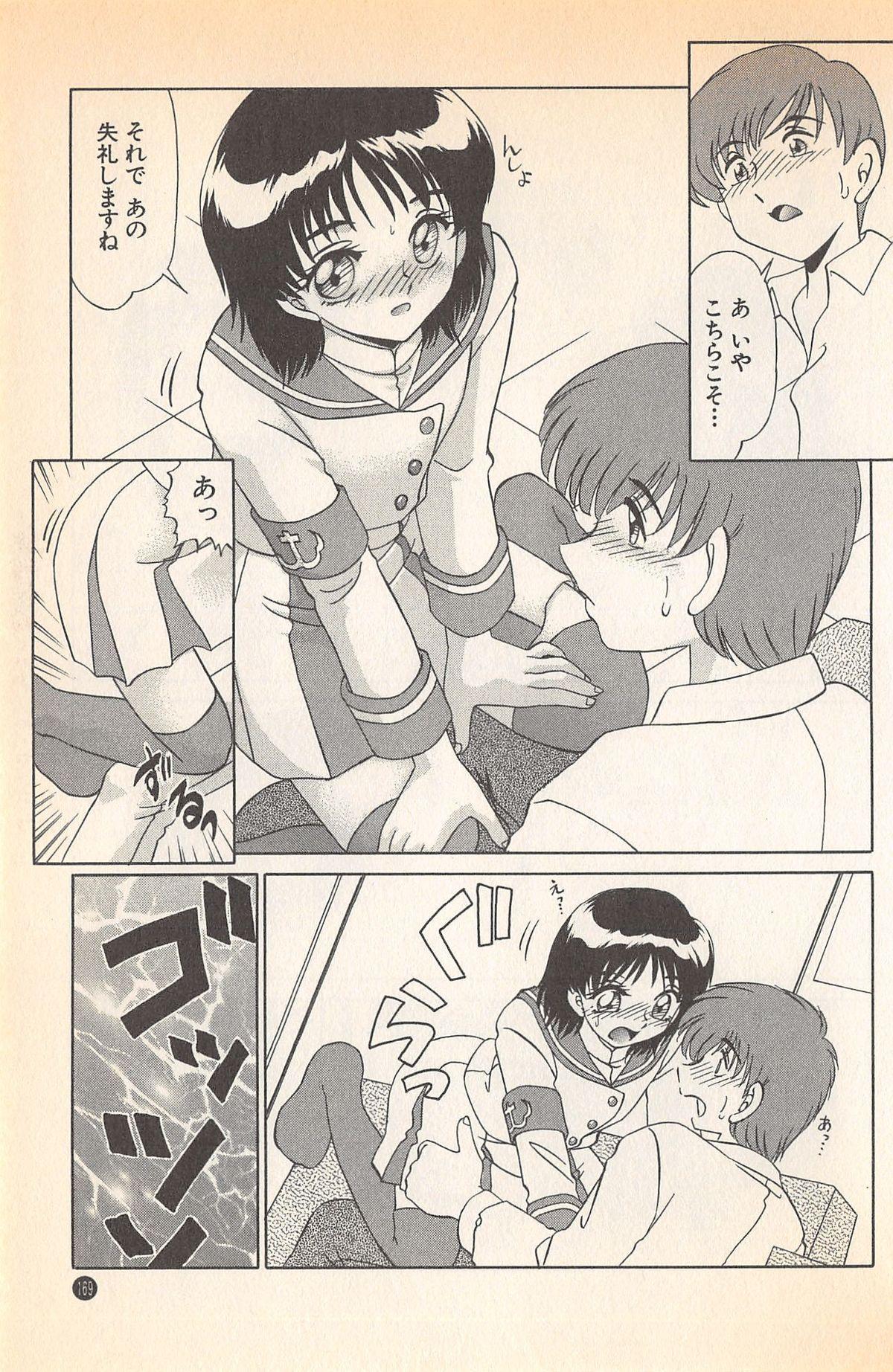Doki Doki no Shikumi 170