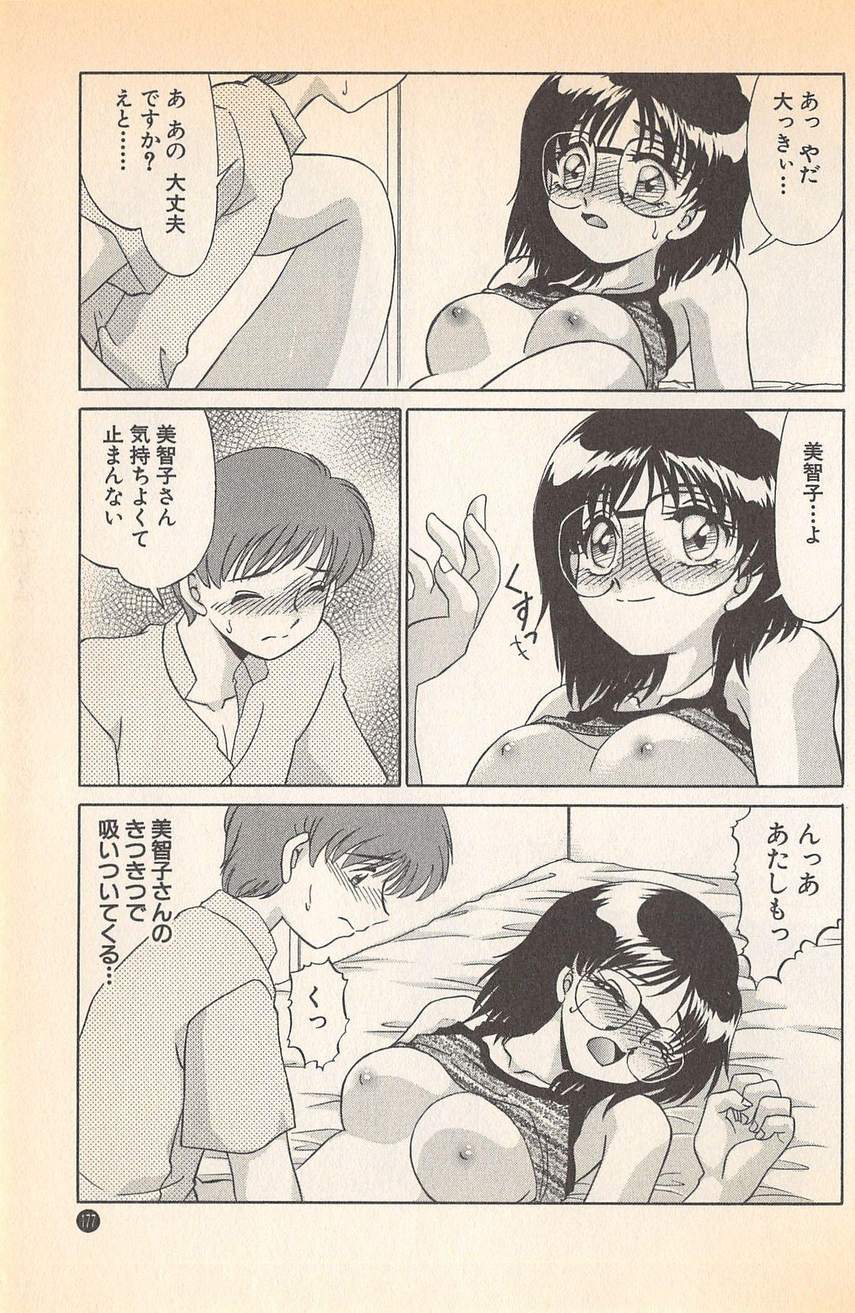 Doki Doki no Shikumi 178
