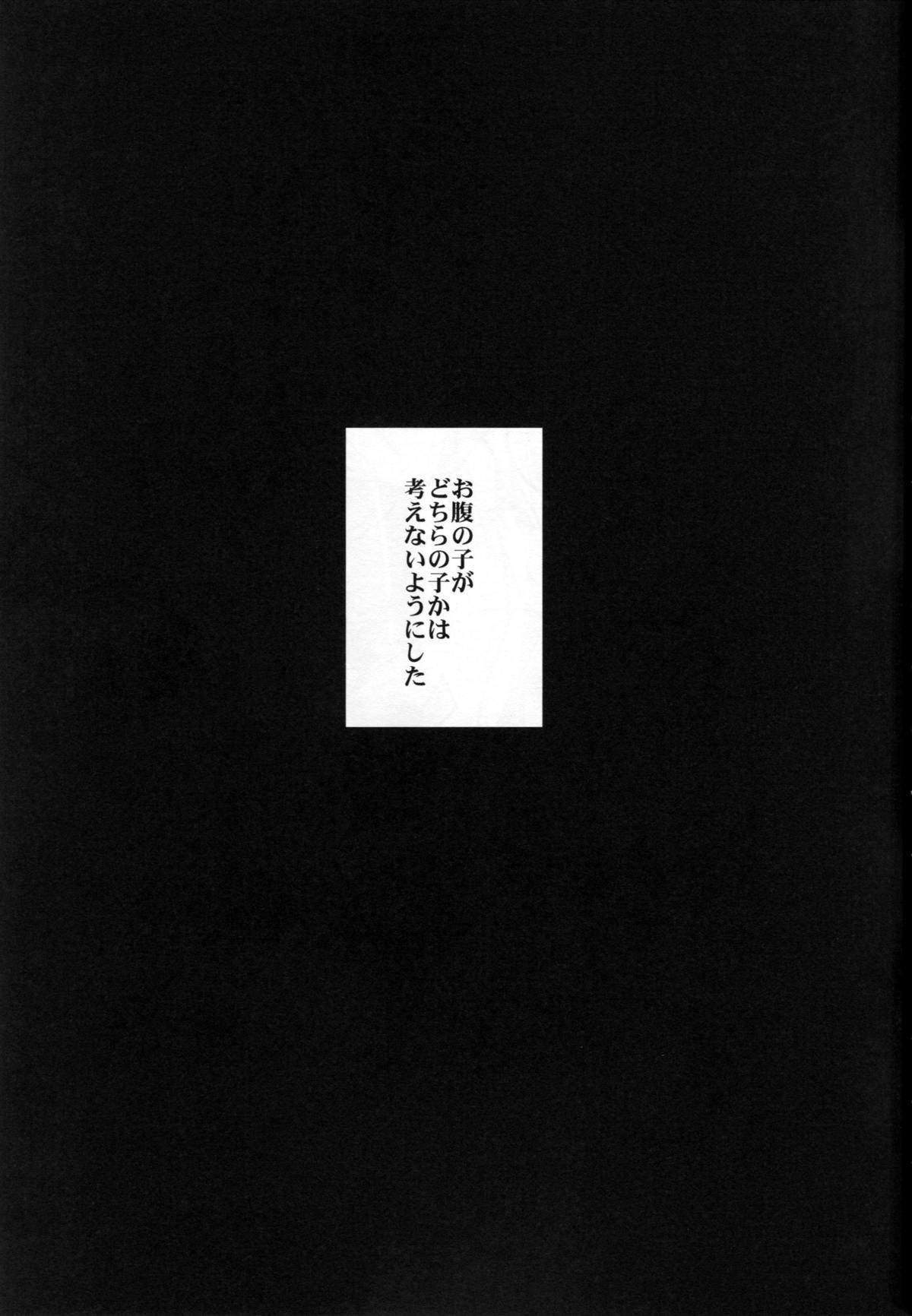 C9-17 Warui Yume 2wei 5