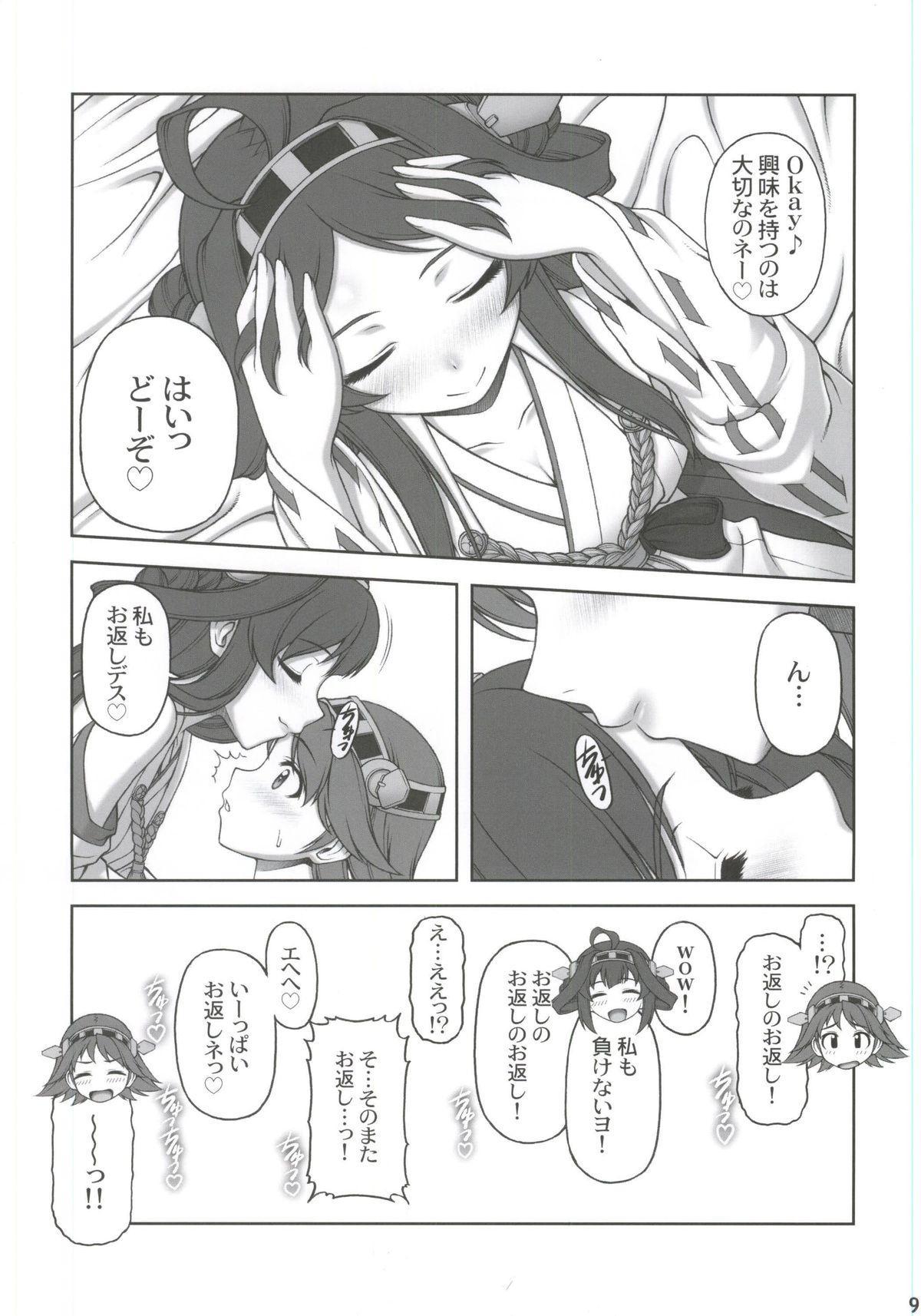 Suki Suki Daisuki Onee-sama! 5