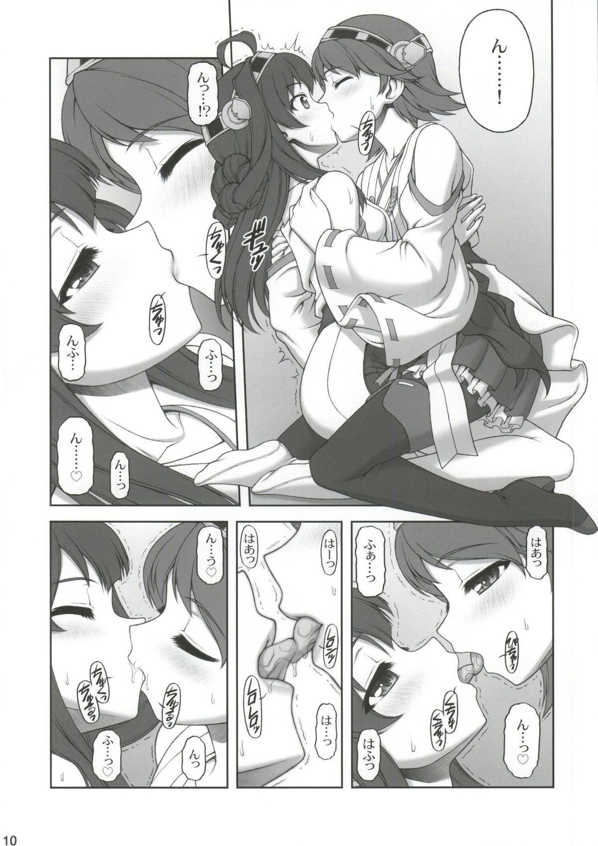 Suki Suki Daisuki Onee-sama! 6