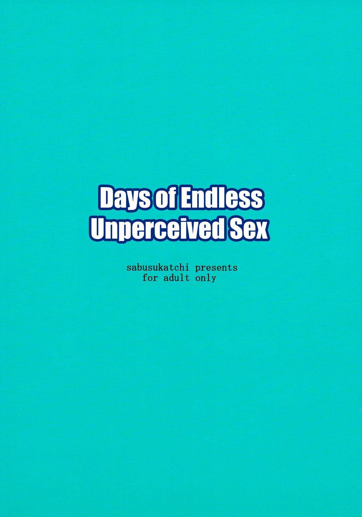 Ninshiki Sarenai SEX Zanmai na Hibi   Days of Endless Unperceived Sex 1