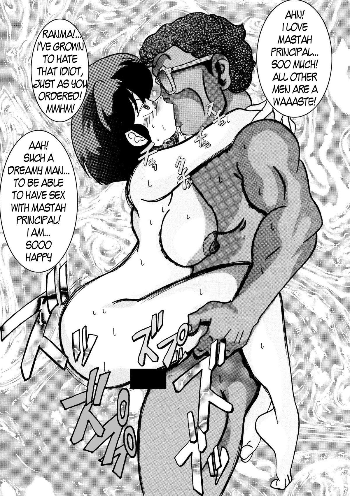 [Light Rate Port Pink] Saimin SEX Dorei -AKANE- | Hypno SEX Slave -AKANE- (Ranma ½) [English] 14