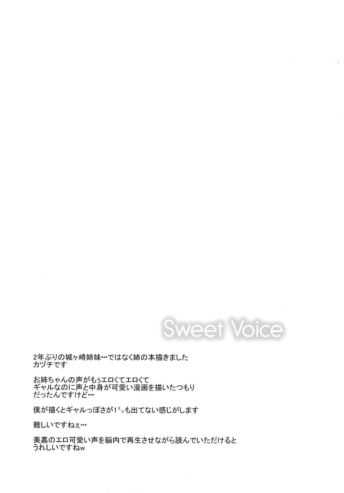 Sweet Voice 3