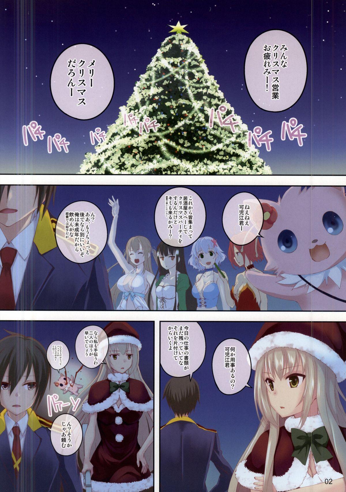Brilliant Christmas 1