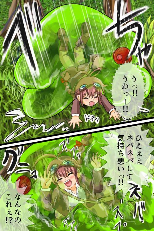 [Kukaraka] Doki Doki Jungle-chan Ch. 1 - Abunai Jungle 9