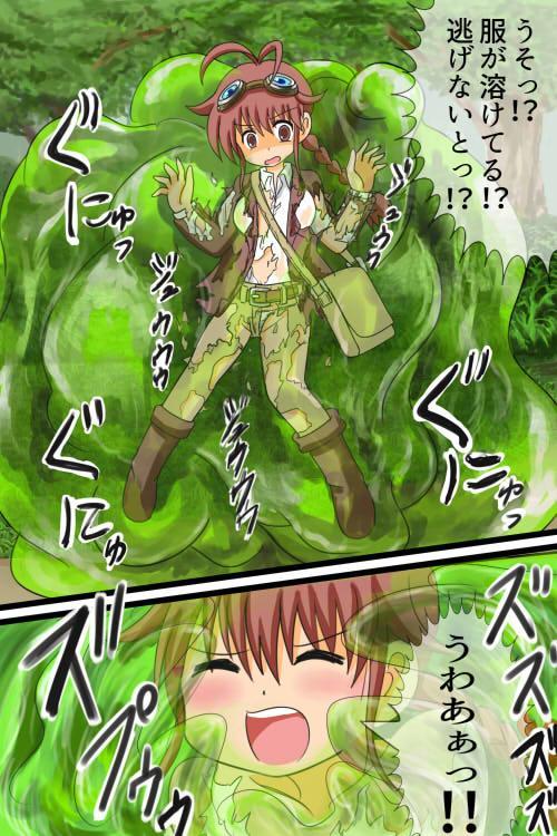 [Kukaraka] Doki Doki Jungle-chan Ch. 1 - Abunai Jungle 10