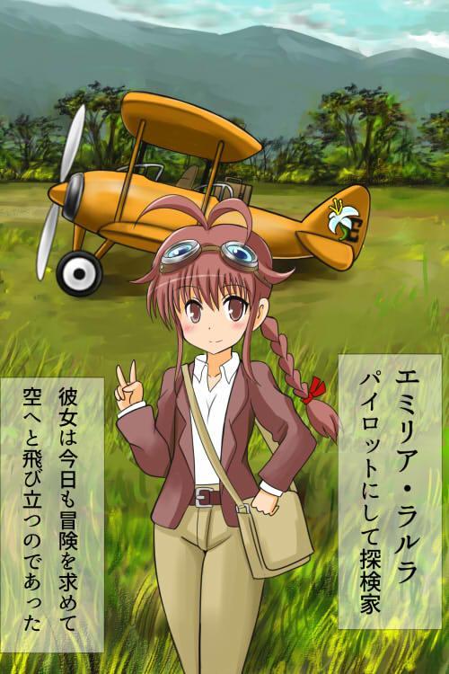 [Kukaraka] Doki Doki Jungle-chan Ch. 1 - Abunai Jungle 1
