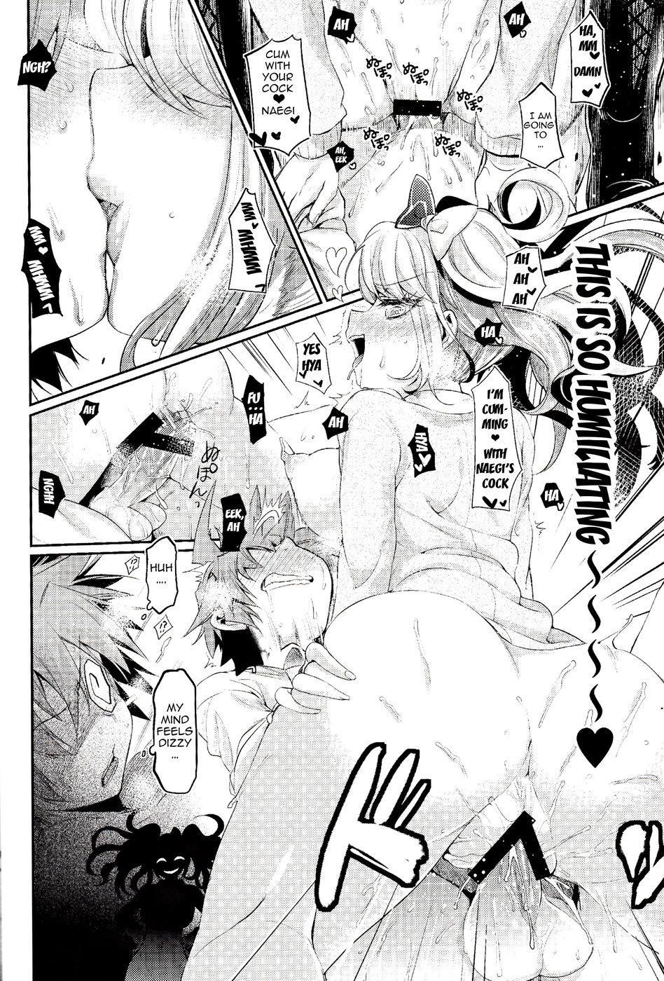 Zetsubou☆Locker Room ~Zetsubou☆Rocker Room~ 22