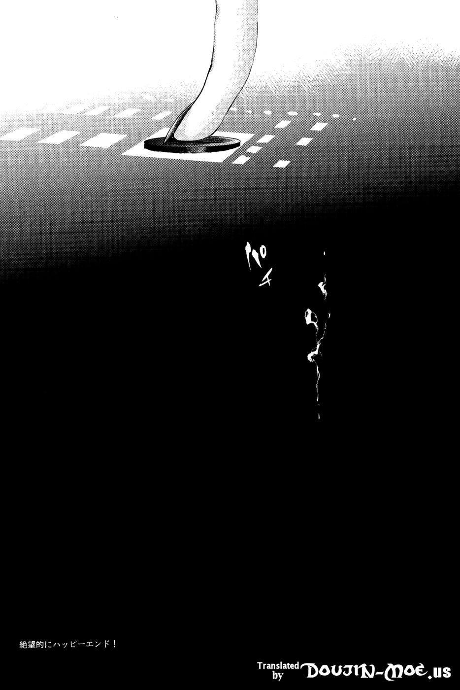 Zetsubou☆Locker Room ~Zetsubou☆Rocker Room~ 24