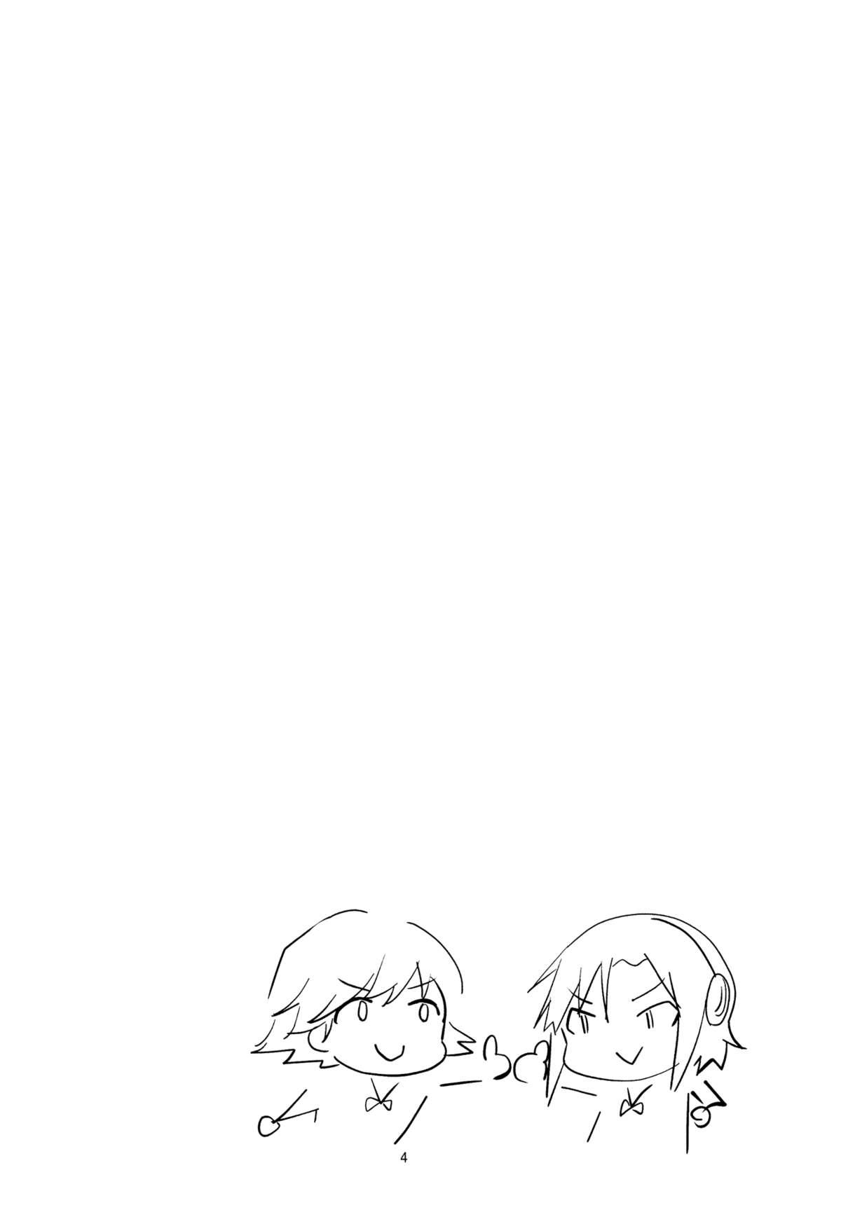 (SC2015 Winter) [Itsusuba no Clover (Kamizaki Yotsuba)] Kaede-san no Nana Ijiri   Kaede-san's Teasing of Nana (THE IDOLM@STER CINDERELLA GIRLS) [English] [Yuri-ism] 2